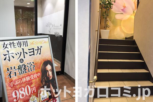 カルド東高円寺-店舗入口